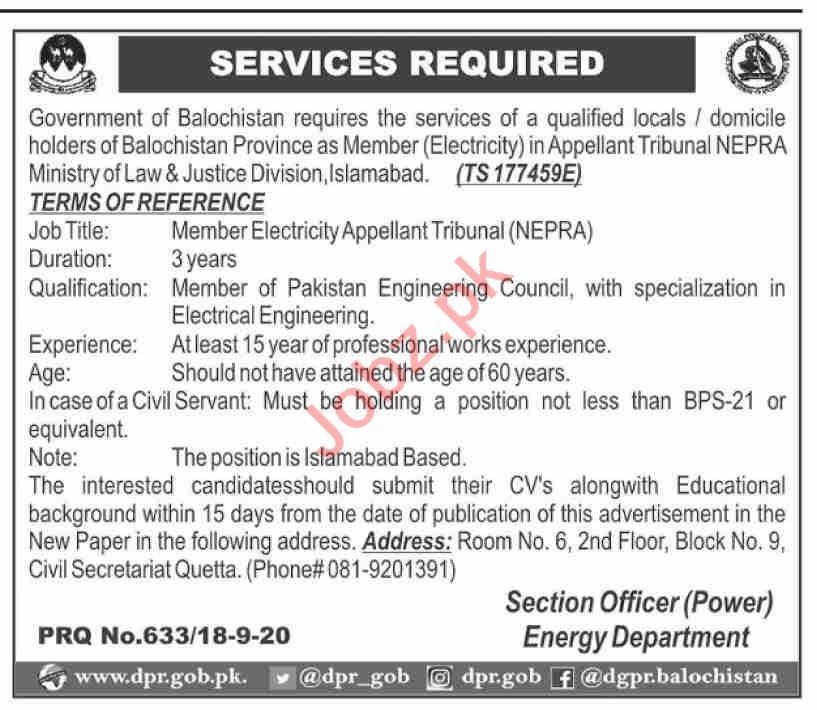 NEPRA Balochistan Jobs 2020 for Member Electricity