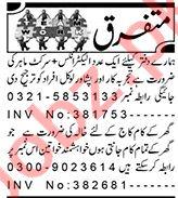 Electrician & Cook Jobs 2020 in Peshawar