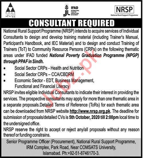 IFAD National Poverty Graduation Programme NPGP Jobs 2020