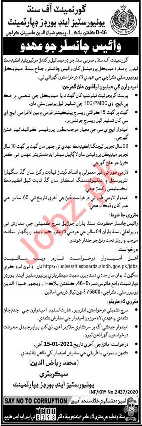 Vice Chancellor Jobs 2021 in Jinnah Sindh Medical University