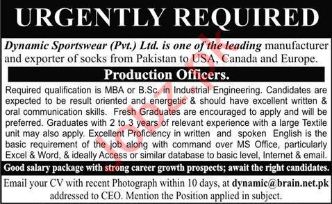 Production Officer Jobs 2020 in Dynamic Sportswear Lahore