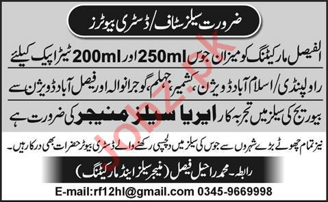 Area Sales Manager Jobs 2020 in Al Faisal Marketing Lahore