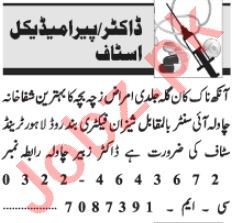 Medical Staff & Paramedical Staff Jobs 2020 in Lahore