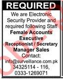 Female Accounts Executive & Secretary Jobs 2020