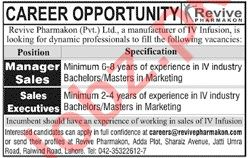 Revive Pharmakon Lahore Jobs 2020 for Sales Executive