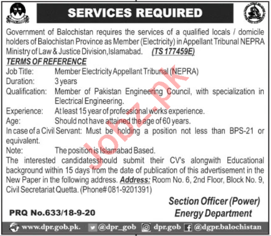 NEPRA Electricity Appellate Tribunal Quetta Jobs 2020