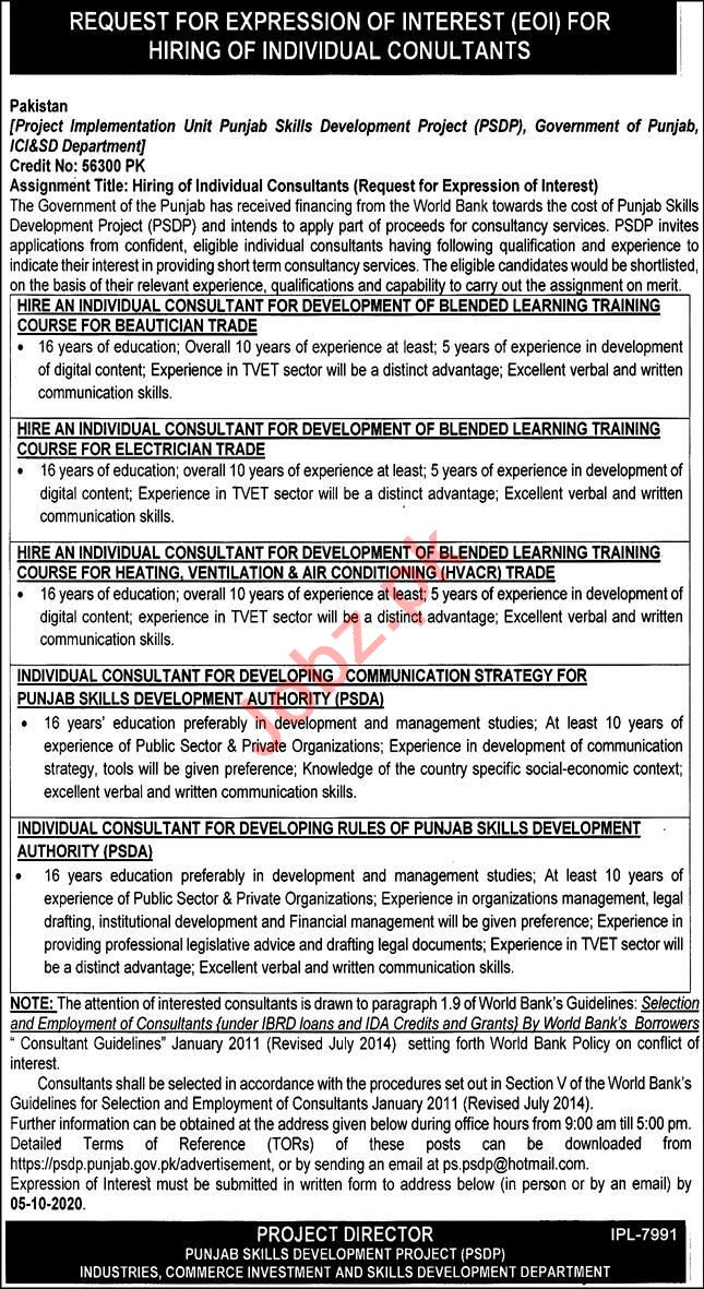 Industries Commerce & Investment Department Jobs 2020