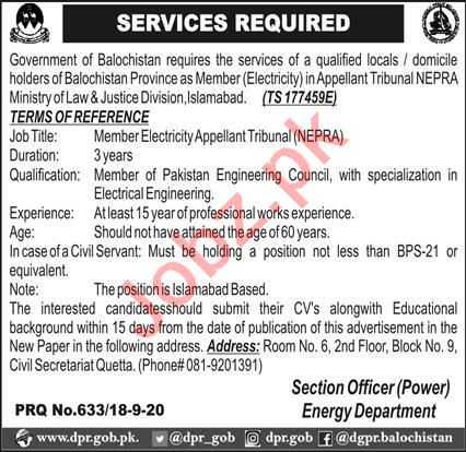 NEPRA Ministry of Law & Justice Division Balochistan Jobs