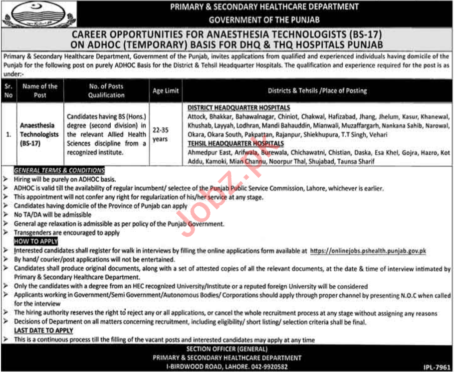 DHQ & THQ Hospitals Jobs 2020 for Anaesthesia Technologist