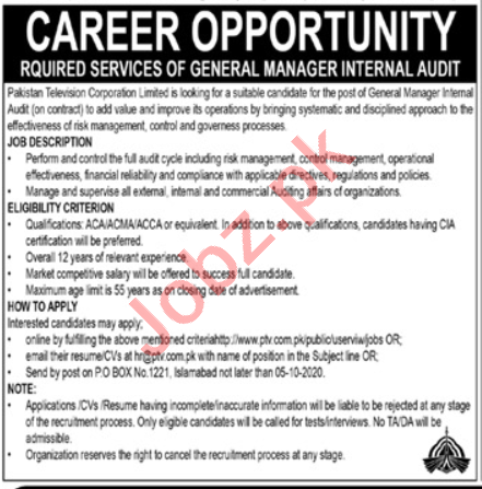 PTV Islamabad Jobs 2020 fir General Manager Audit