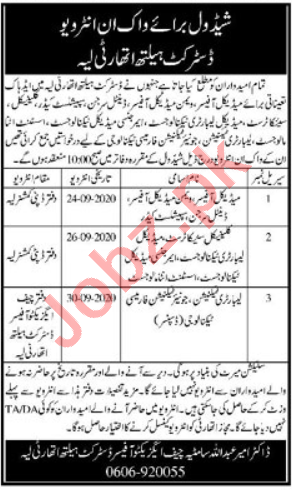 District Health Authority DHA Layyah Jobs 2020 for Doctors