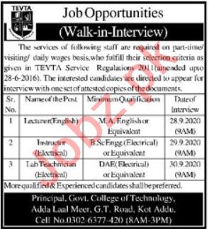Govt College of Technology GCT Kot Addu Jobs 2020