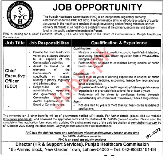 Chief Executive Officer Jobs in Punjab Healthcare Commission