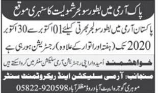 Army Selection & Recruitment Centre Jobs 2020