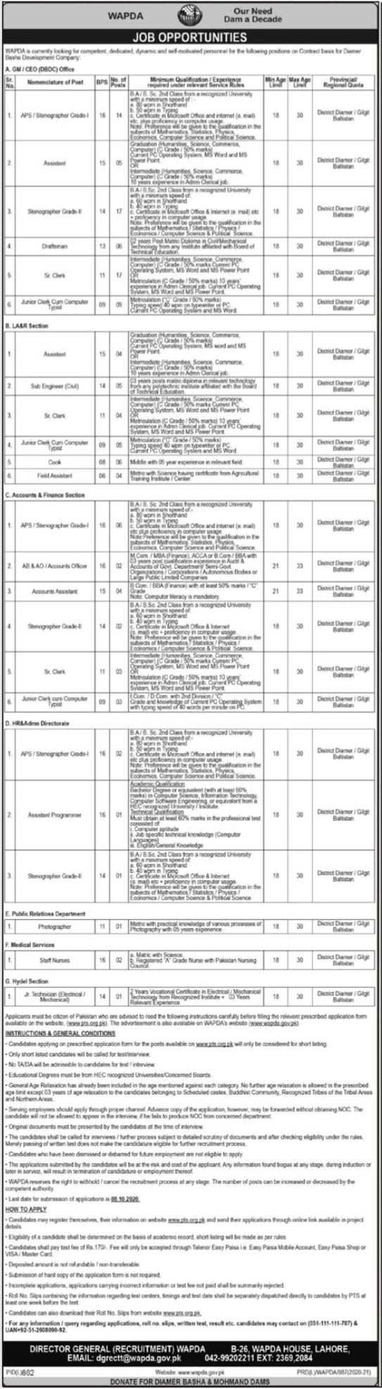 Water and Power Development Authority WAPDA Jobs via PTS