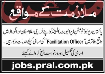 Pakistan Revenue Automation PRAL Job 2020 in Peshawar
