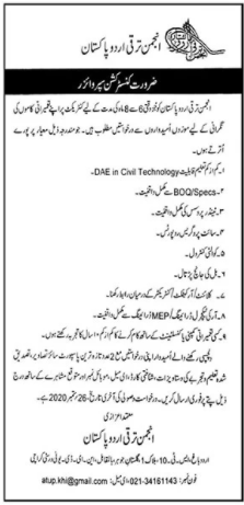 Construction Supervisor Job 2020 in Karachi