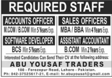 Abu Yousaf Traders Jobs 2020 in Lahore