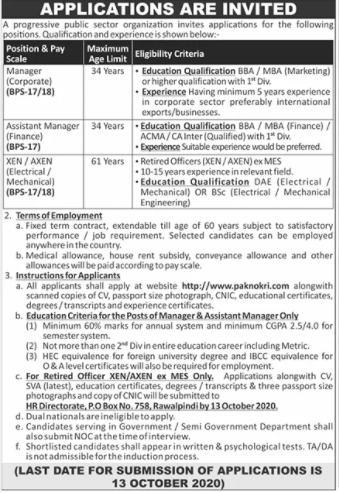 Public Sector Organization Jobs 2020 in Lahore