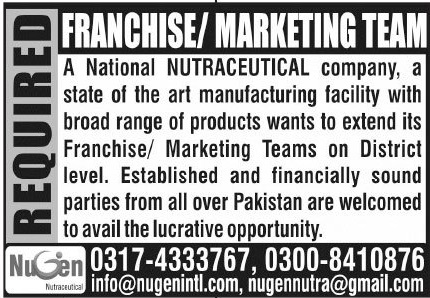 Nugen Nutraceutical Jobs 2020 For Marketing Staff