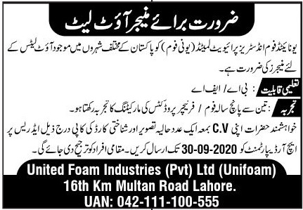 Manager Outlet Jobs 2020 in Lahore