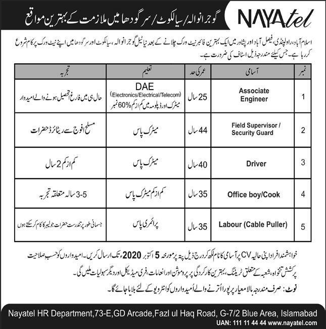 Nayatel Jobs 2020 in Rawalpindi and Islamabad