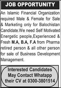 Islamic Financial Organization Jobs 2020 in Quetta