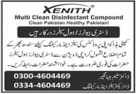 Distributors & Sales Staff Jobs 2020 in Karachi