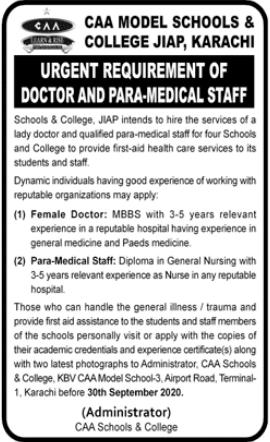 CAA Model School & College Jobs 2020 in Karachi