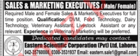 Eastern Scientific Corporation Jobs 2020 for Sales Executive