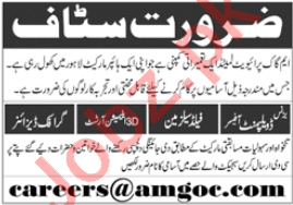 Amgoc Group Lahore Jobs 2020 Business Development Officer
