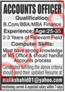 Accounts Officer & Accountant Jobs 2020 in Lahore
