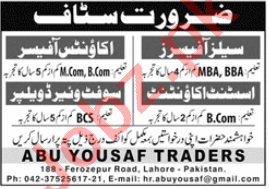 Abu Yousaf Traders Lahore Jobs 2020 for Accounts Officer