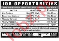 Renovation Engineer & Site Engineer Jobs 2020 in Lahore