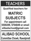 Alibad School Jobs 2020 For Teaching Staff in Rawalpindi