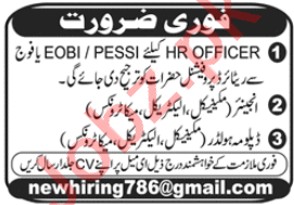 HR Officer & Electrical Engineer Jobs 2020 in Lahore