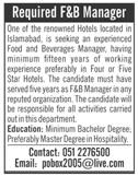 Hotel Staff Jobs 2020 in Islamabad