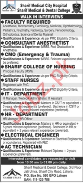 Sharif Medical City Hospital Lahore Jobs Interview 2020