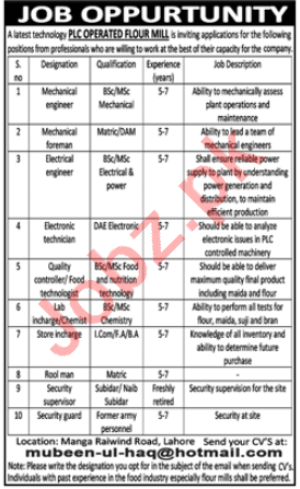 KMEC Engineering Lahore Jobs 2020 for Engineers