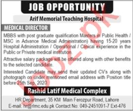 Arif Memorial Teaching Hospital Lahore Jobs 2020