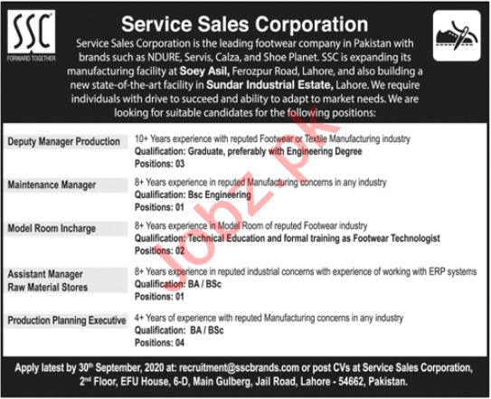 Service Sales Corporation SSC Lahore Jobs 2020