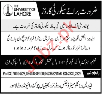 The University of Lahore Jobs 2020 for Security Guards