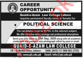 Quaid e Azam Law College Lahore JObs 2020 for Professor