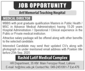 Rashid Latif Medical Complex RLMC Job 2020 in Lahore