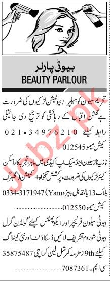 Jang Sunday Classified Ads 20 Sept 2020 for Beauty Parlour
