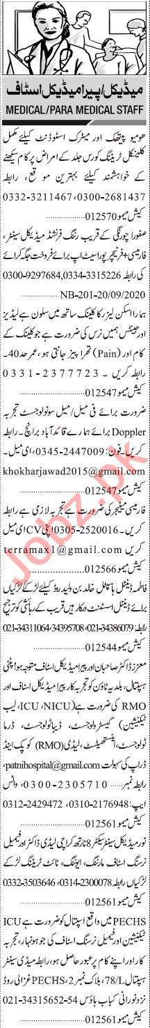 Jang Sunday Classified Ads 20 Sept 2020 for Medical Staff