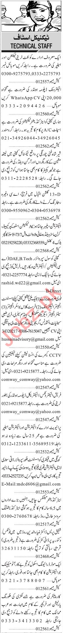 Jang Sunday Classified Ads 20 Sept 2020 for Technical Staff