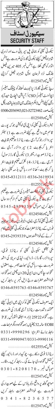 Jang Sunday Classified Ads 20 Sept 2020 for Security Staff