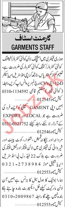 Jang Sunday Classified Ads 20 Sept 2020 for Garments Staff