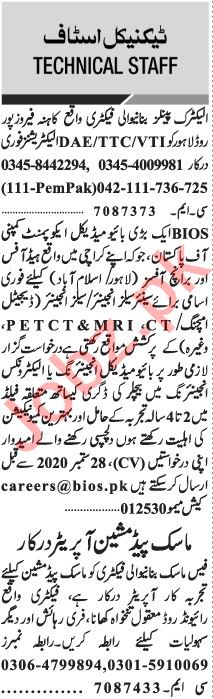 Jang Sunday Classified Ads 20 Sept 2020 for Technical
